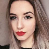 Катя Лисак