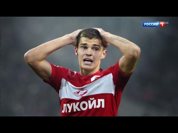 Быть в игре Документальный фильм о сборной России по футболу » Freewka.com - Смотреть онлайн в хорощем качестве