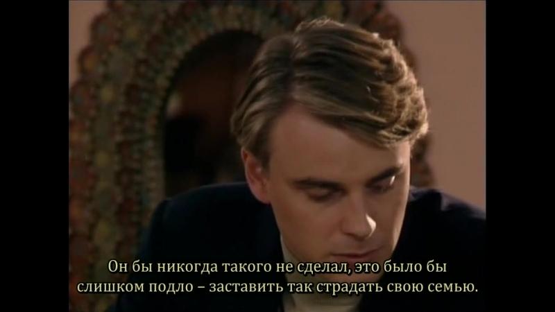131 серия с русскими субтитрами