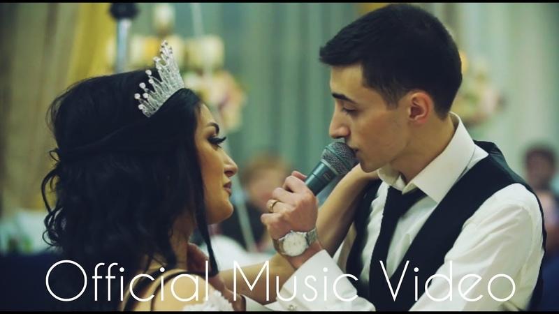 Arsho Goga - Душа Моя Dusha Moya (Official Music Video)
