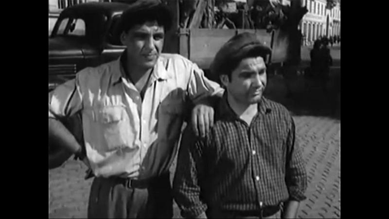 Това се случи на улицата (1955)