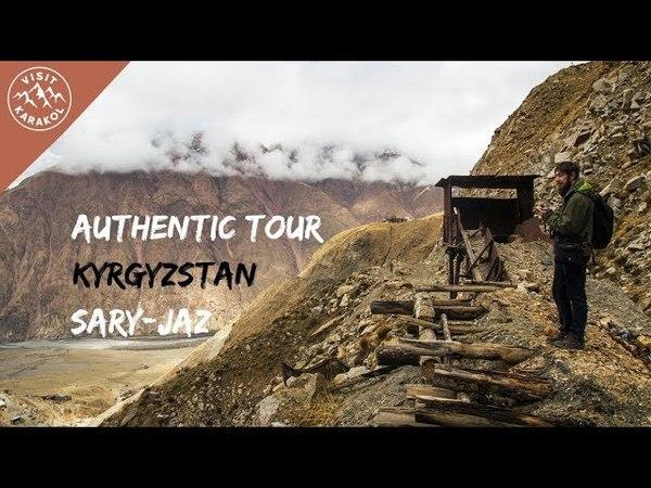 Authentic Tour in Sary Jaz - Exploring Soviet Mines (HD 1080p)