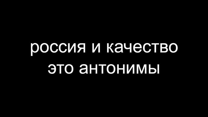 рейтинг роскачества, социальные нормы, музыка, путешествия и россия