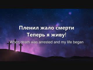 Смерть арестована//death was arrested-north point insideout// наталья доценко//краеугольный камень,новосибирск