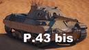 P.43 bis МАСТЕР (6 лвл. Италии)