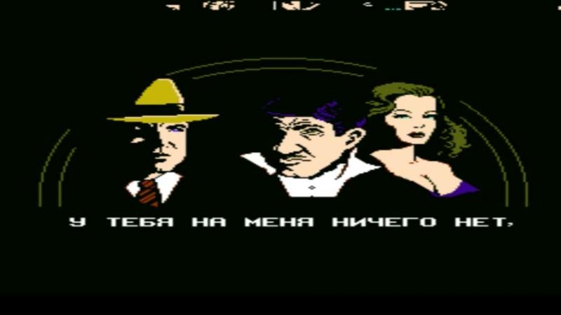 Увеселительные обзоры PSX игр: сборник NES. 18 серия - Dick Tracy.
