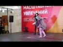 1.2.2. Holmes, MrsChrist - Bubble comics Бесобой - Балор, Селена