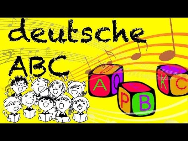 Das super interessante deutsche ABC Lied | ABC Buchstaben / Alphabet lernen mit viel Spaß für Kinder