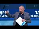 Выборы в России обман народа