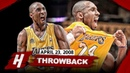 Kobe Bryant UNREAL Full Game 2 Highlights vs Nuggets (2008 Playoffs) - 49 Pts, 10 Ast, CLINIC!