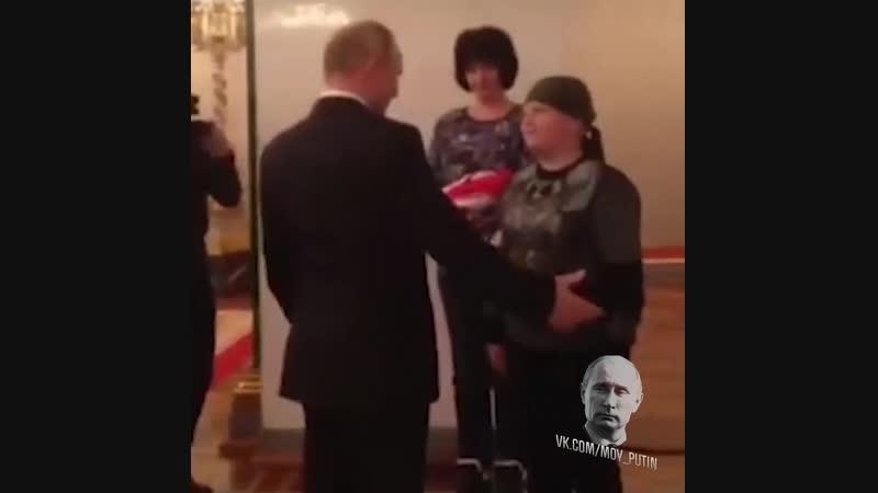 Путин исполнил мечту тяжелобольного мальчика