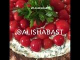 Овощной торт.