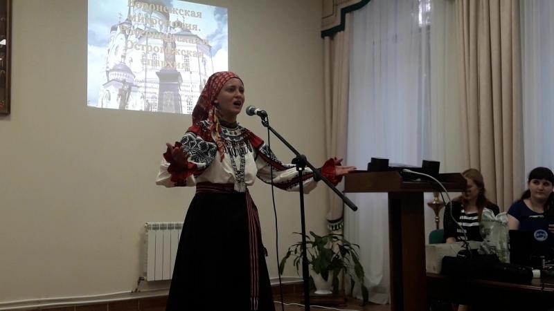 Варвара Шишкина - Батюшка наш Дон