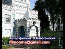 Ильинская церковь на реке Днепр Орша