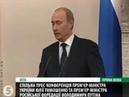Хихикающая с Путиным Тимошенко