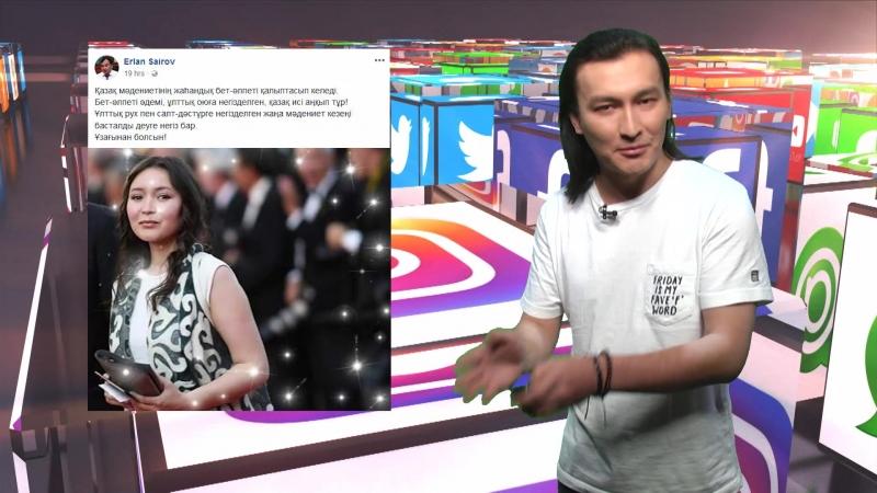 Канн фестивалінде үздік актриса атанған Самал Еслямоваға мемлекеттік сыйлық беру керек