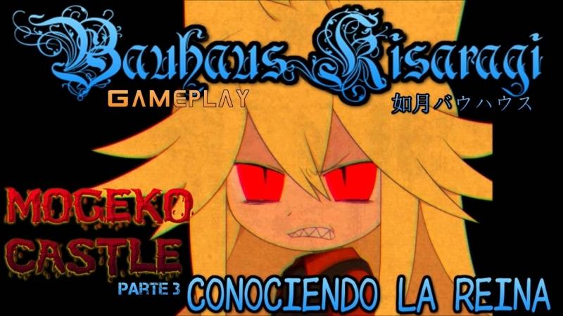 [Gameplay]-Mogeko Castle (PARTE 3)-Conociendo La Reina Enferma O_o