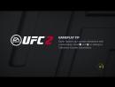 Wycc220 EA SPORTS UFC 2 Катапульта 7