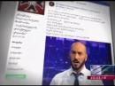 """რუსტავი-2 ესმ """"საქართველოს ეროვნული ერთობა"""" წინააღმდეგ"""