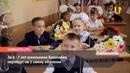 Новости UTV Новостной дайджест Уфанет Давлеканово Раевский Толбазы за 10 октября