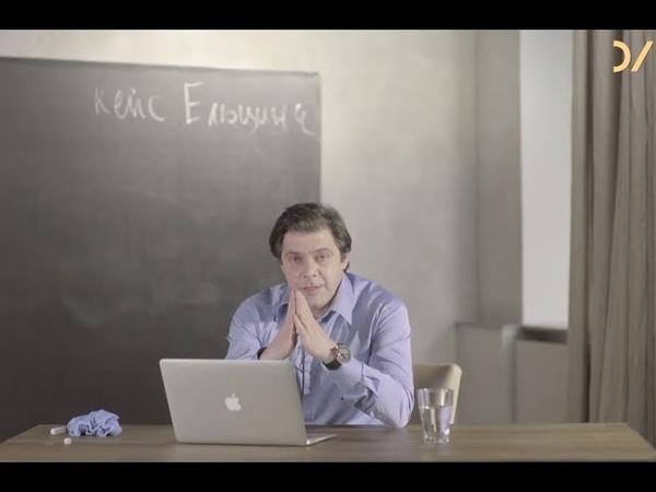 Горбачевская перестройка от Андропова до Ельцина Кирилл Рогов