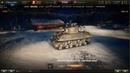 World of Tanks Коробки и насколько я везучий ......