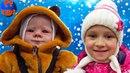 Влог Возвращаемся домой из Киева на поезде с Куклой Реборн Видео для детей