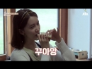Yoona Enjoy your meal at Hyori's Homestay 2