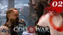 God of War Прохождение Часть 2 Чужак