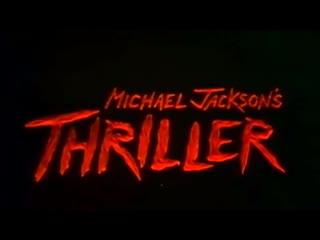 Michael jackson - thriller (david morales & frankie knuckles def thrill mix) tony mendes video re-edit