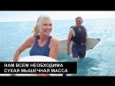 ИЗОТОНИК TRUAGE компании Моринда спортивное питание