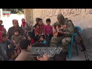 песни про российских солдат в сирии » Скачать или слушать бесплатно в mp3.mp4