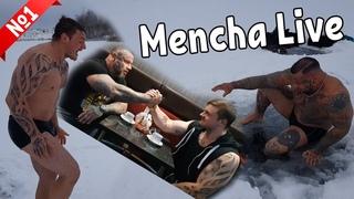 Mencha Live - Олег Камаедзiца, музыка, бодибилдинг, татуировки и религия, ППДМ, ныряем в прорубь