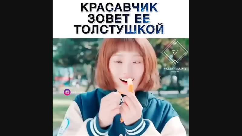 Фея тяжелой атлетики Ким Бок Джу