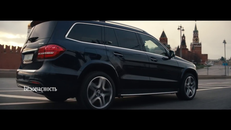 «The best or nothing» - философия бренда «Мерседес-Бенц» в России