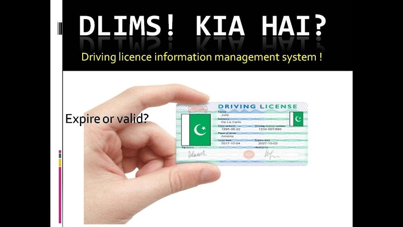 DLIMS kia hai?what we can do with expire pakistani licence? Hindi/urdu