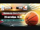 Live: Агентство новостей Спорт 54