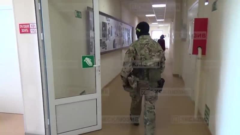 ФСБ проводит обыски в центре сайентологии в СПб