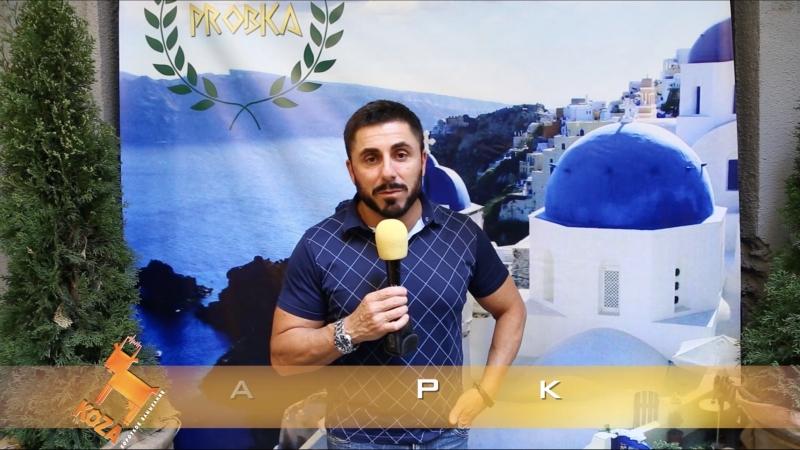 29.07 - Gastro Day греческая кухня