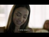 Израильский сериал - Мои чудесные сёстры s02 e12