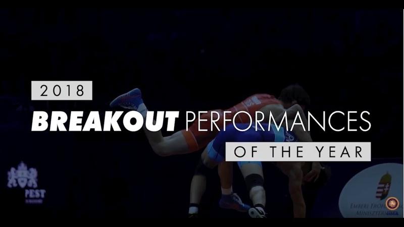 UWW's Breakout Performances of 2018