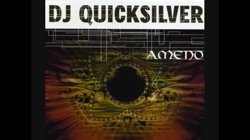 DJ Quicksilver - Ameno (Maxi-Single) (480p)