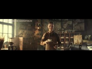 Ambassador Manufaktura – кофе в зернах Аренда высокоскоростных камер Phantom FLEX +7(925)057-78-47 вежей обжарки с удобной дос