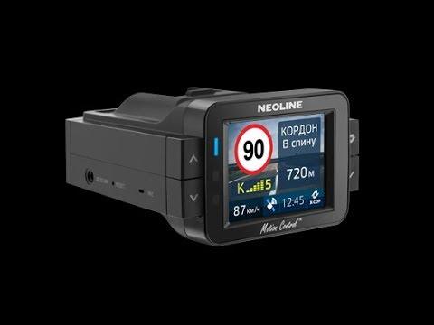 Обзор NEOLINE X-COP 9100s