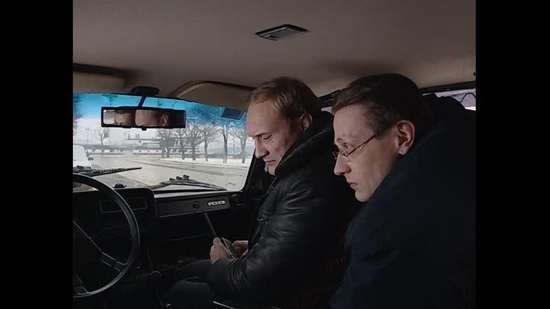 Бандитский Петербург Сезон 3 Крах Антибиотика Серия 4