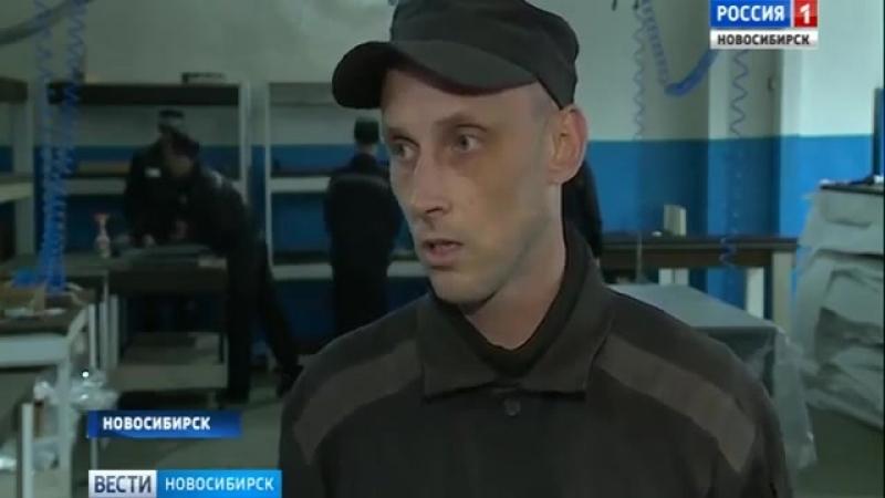 Вести-Новосибирск пресс-тур ИК-8 17.05.2018