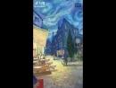 Шедевр Винсента Ван Гога — картина «Ночная терраса кафе» в объеме