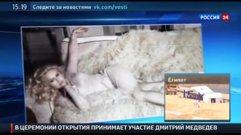 """Куда исчезла заключенная Евгения Васильева. Расследование """"Вестей"""""""