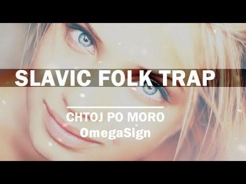 Sztoj Pa Moru | Slavic Folk Trap