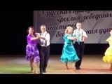 M4H00598 - Томск 28 апреля 2018 г Концерт в БКЗ - Танцует ДИАМАНТ - ТПУ